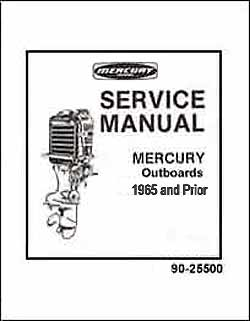 mercury outboard service manuals 1978   older 1987 mercury 35 hp outboard service manual 35 HP Mercury Parts